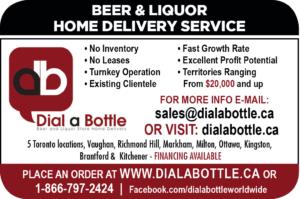 Dial A Bottle 2016(EJ)
